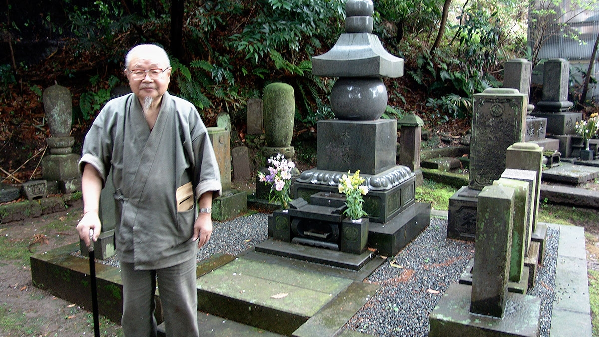 The old japanese pottery and the master